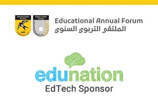 Annual Educational Event for Ahliyyah & Mutran Schools